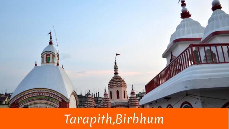 Tarapith Birbhum
