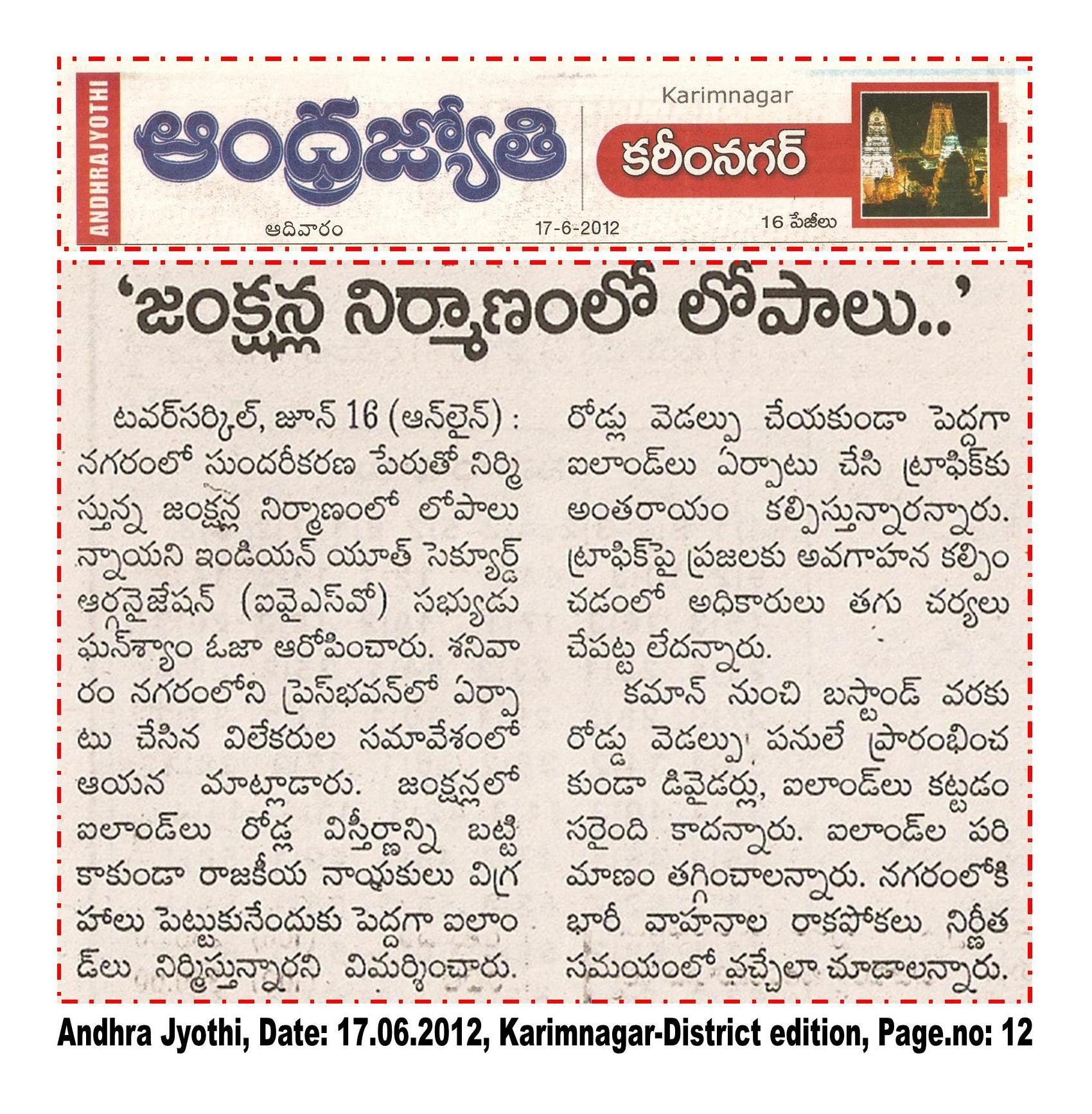 News Paper Print Media Articles Regarding Indian Youth