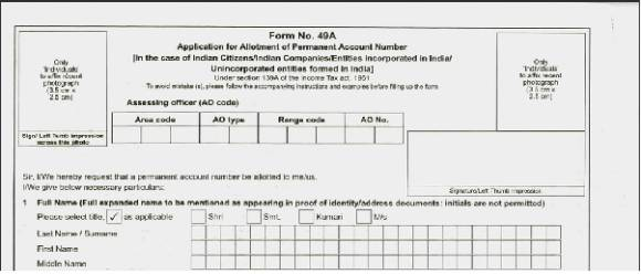 How to Get the PAN Card Correction Form Downloaded onto Your