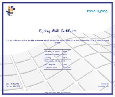 Typing Certification Free Typing Certificate Hindi English