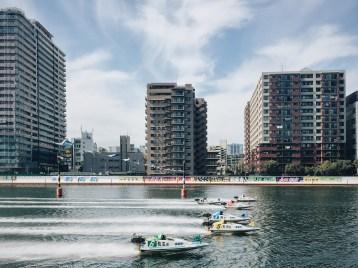 Boat race Heiwajima