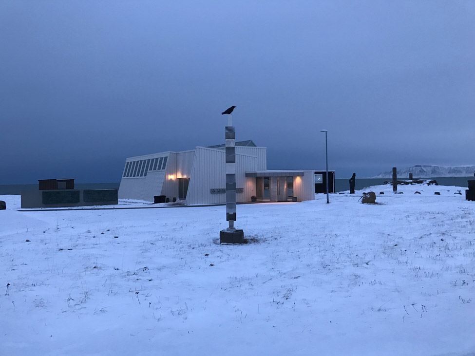 Listasafn Sigurjons Olafssonar Reykjavik