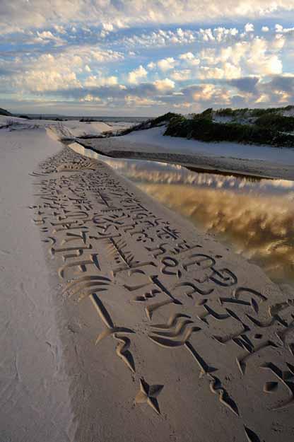 sand calligraphy