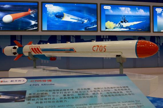 C-705 : Rudal Pamungkas Andalan Kapal Cepat TNI AL (1/6)