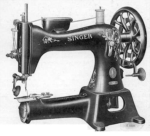 Machine Singer Singer 45k