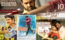 RTC X Roads Collections (21/10/2018)
