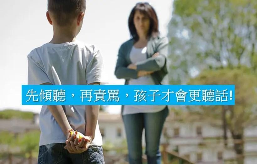 與其碎碎念100次,不如放手讓孩子做錯一次