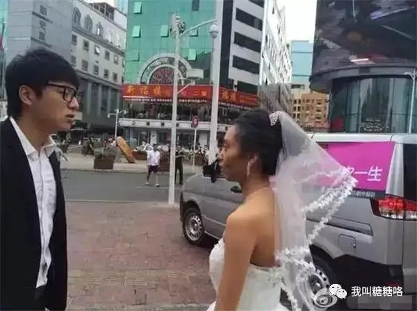 結婚當天漂亮美女這樣整老公 結果自己只能當街痛哭