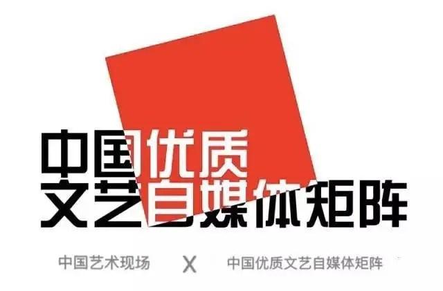 2017藝術北京 參觀指南
