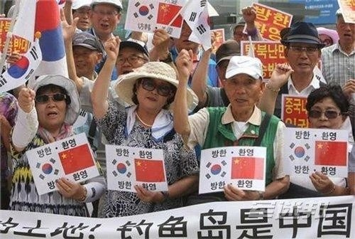她下台後,韓國人反倒支持她,並且開始懟中國!