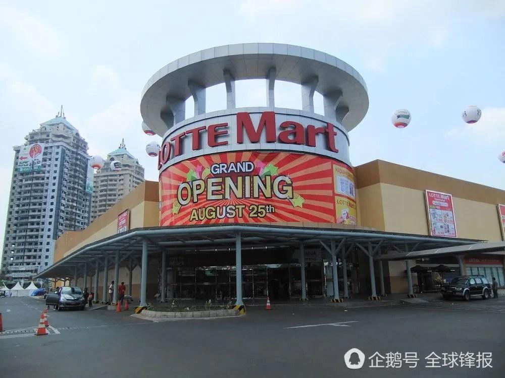 韓國樂天在華近80家店停業 月虧8000萬美元