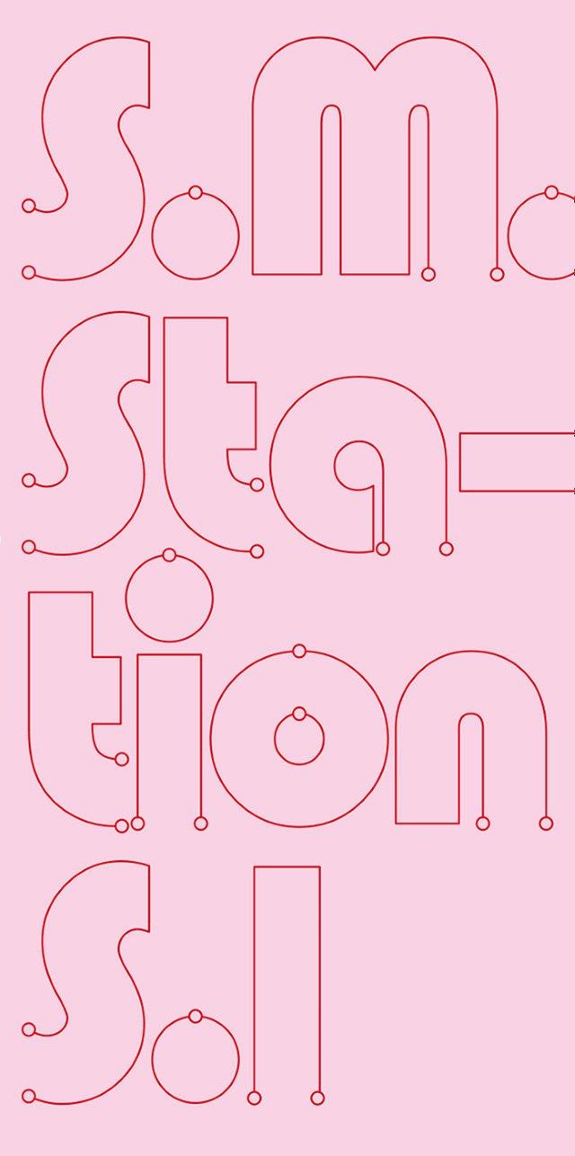 音樂企劃「STATION」第一季將於4月6日發行實體專輯