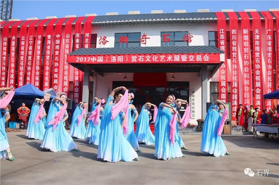 2017中國賞石文化藝術展暨交易會盛大開幕