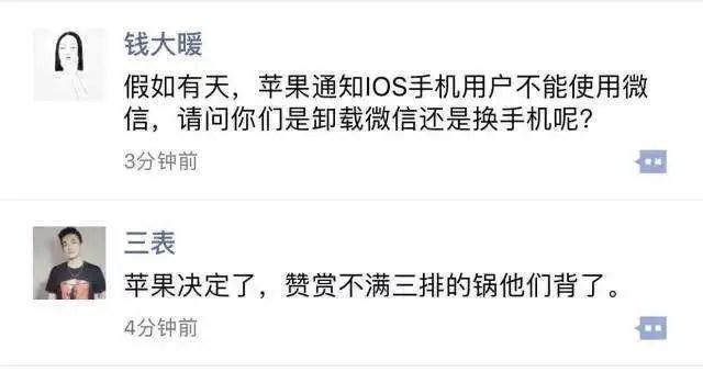 蘋果在中國市場蠻狠無理!羅永浩痛批:作惡
