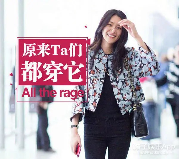 都是机场凹造型,刘雯怎么就能凹的如此高级!