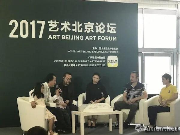 2017藝術北京4月30日推出四場論壇 關注「藝術介入」