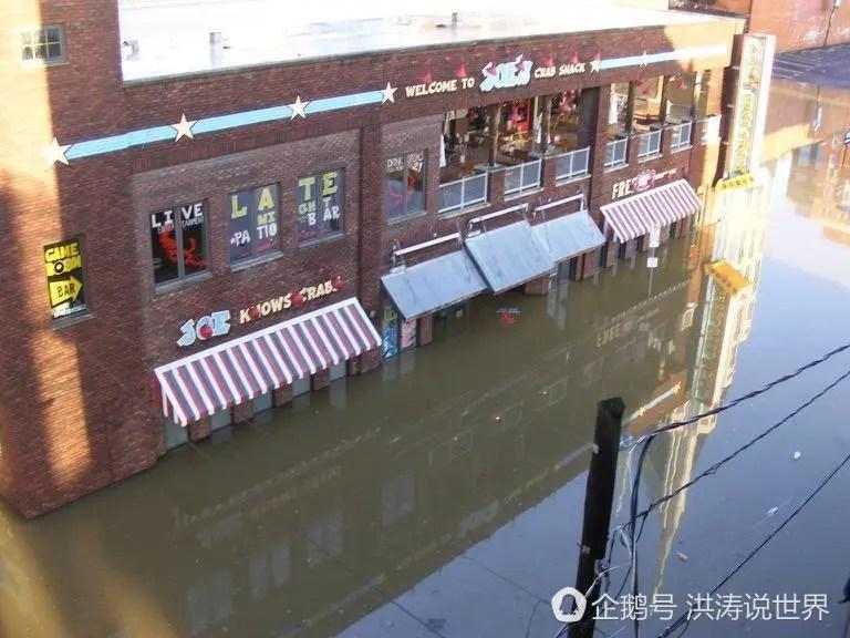 時隔7年,美國城市再次被泡在水裡!