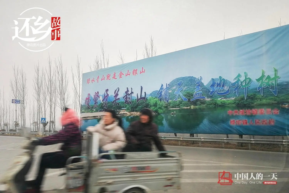 中国人的一天:山的那边是我家:矿山开采三十年后,魔幻的家乡让我焦虑