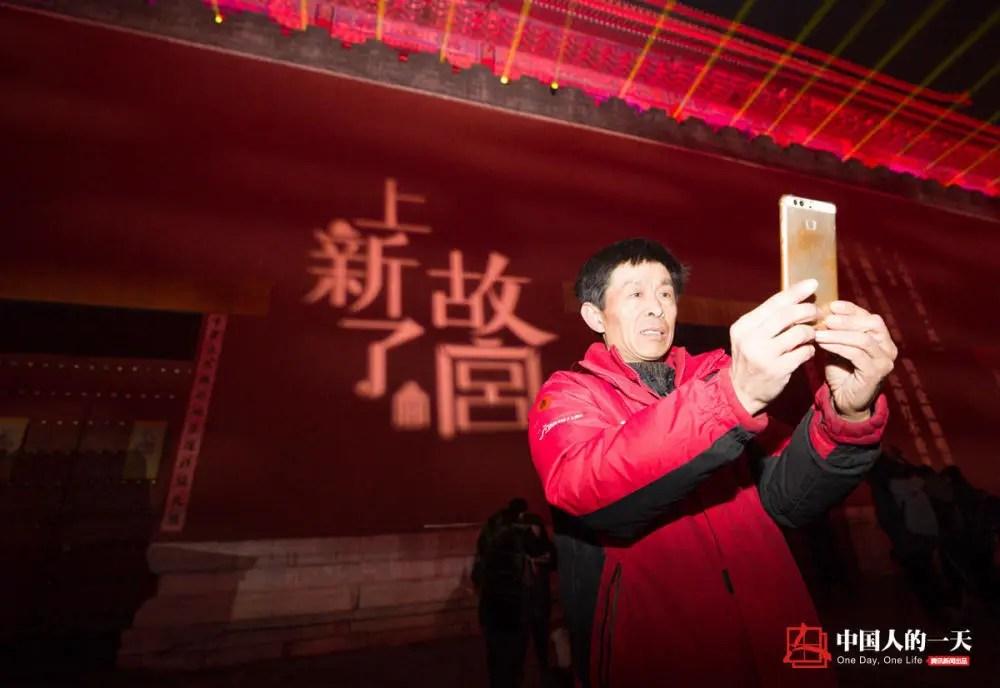 中国人的一天:给宫里送了3年快递却从没进过故宫 元宵夜他终于圆梦逛灯会