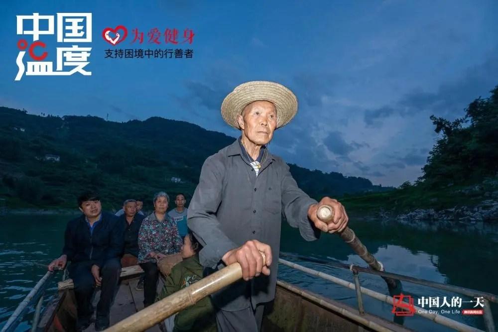 中国人的一天:一家四代在深山摆渡141年,村民过河不取分文遇洪水不耽搁