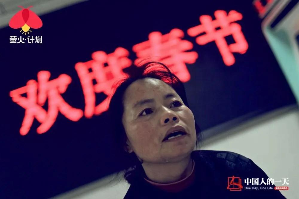 中国人的一天:她被亲姑姑卖给人贩嫁给大16岁男人 独自打工撑起大山里的家
