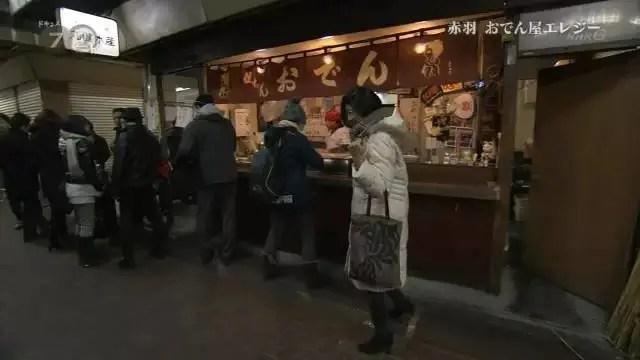 60年只賣一種食物,從不設座位,卻餵飽了一代東京人的靈魂