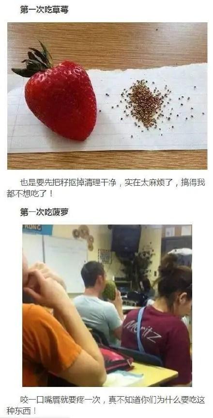 原來我們一直都錯了,這些水果是這麼吃的!