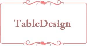 CSSでつくる!!実用性のある綺麗にデザインされたテーブルの数々