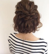 20 Ideas of Half Up Half Down Short Hairstyles
