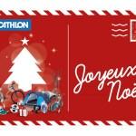 influence-ce- offre comité d'entreprise-cartes cadeaux-decathlon pro-1