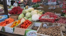 Inflasi April Diperkirakan 0,27%, BI Rate Tetap