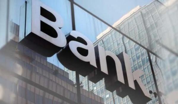 Genjot Repo, BI Minta Semua Bank Asing Ikut GMRA
