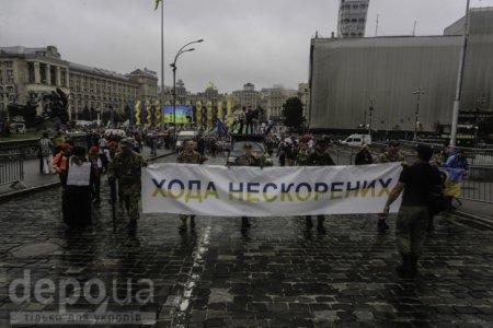 """Многотысячное """"Шествие непокоренных"""" прошло по Крещатику. ФОТО"""