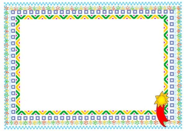 Diplomas Infantiles Imprimir Pictures to Pin on Pinterest - TattoosKid