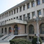 Consiliul Judetean Vrancea