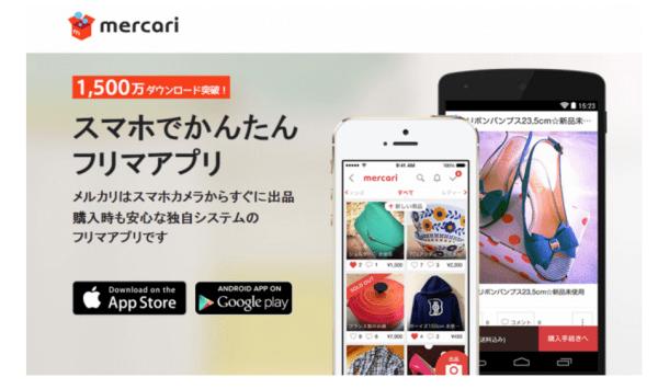 SnapCrab_NoName_2016-1-28_17-0-14_No-00