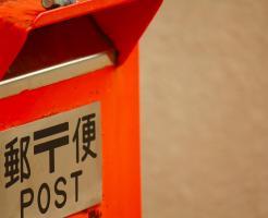 -shared-img-thumb-pp_shikakuipost_TP_V