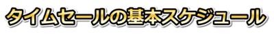 SnapCrab_NoName_2016-5-20_11-5-1_No-00
