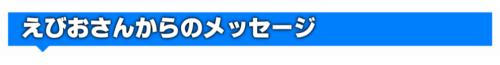 SnapCrab_NoName_2016-6-3_22-19-34_No-00