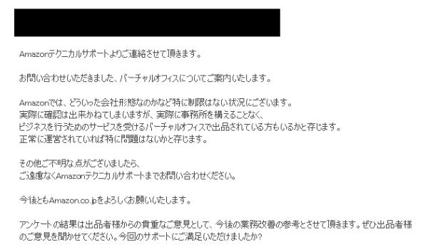 SnapCrab_NoName_2016-8-16_15-20-45_No-00