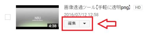 SnapCrab_NoName_2016-8-20_9-1-46_No-00