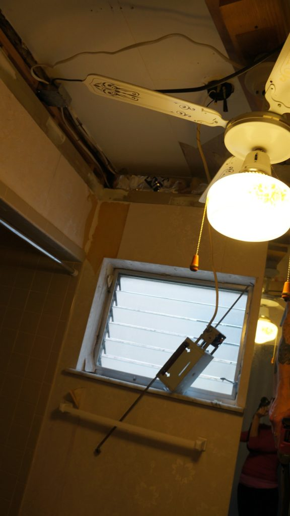 This was the bathroom. Yes, that's a ceiling fan.