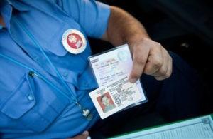нею После окончания срок действия водительского удостоверения помимо этого
