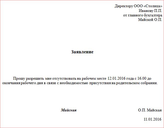 Н.новгород поликлиника 38