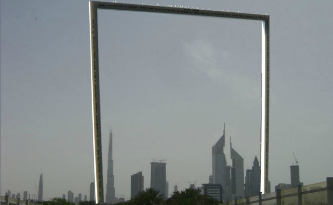 Dubai S Craziest Tower Yet Is The World S Largest Picture Frame Inhabitat Green Design