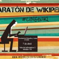 #Lingwiki: Mejoremos las entradas sobre lingüística de la Wikipedia