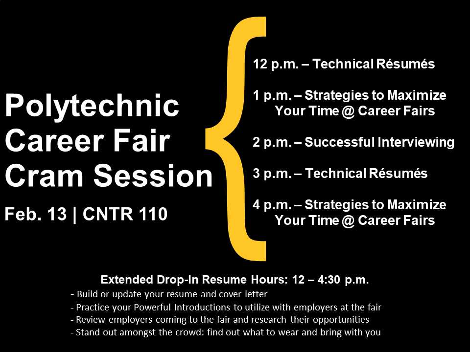 Cram for career fair at this Polytechnic campus event, February 13