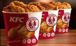 Геолокационная кампания для KFC