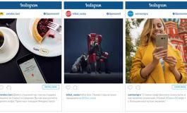 Aitarget запустил продажи рекламы в Instagram в России