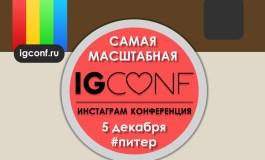 IGCONF 2015 - конференция  по рекламе в Instagram